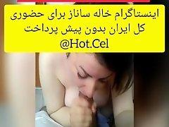 M18 ساک زدن منشی سکسی ایرانی برای رئیس
