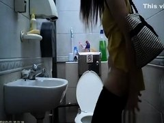 Woman spied in toilet